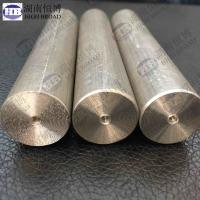 Buy cheap Extruded Magnesium Bar , Magnesium Alloy Rod For Cell Battery salt water electric Application from wholesalers