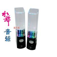 China 2013 Creative portable hifi speaker water dancing speaker on sale