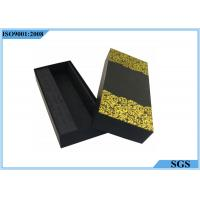 Buy cheap Black Paper Hard Gift Boxes Double Side Edge Pattern Printing Custom Style from wholesalers
