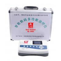 Buy cheap traditional Chinese medical apparatus from wholesalers