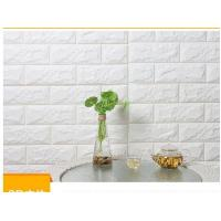 Buy cheap Newest 70*77cm Xpe Foam 3d Wallpaper Diy Wall Decor Brick Wall Stickers from wholesalers