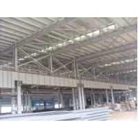 Buy cheap Cost-effective Industrial Steel Buildings Fabricated In Short Period from wholesalers