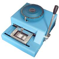 Buy cheap YL-41d embosser machine for metal tag from wholesalers