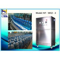 Buy cheap 2400 L / Hr Movable Water Ozone Machine Ozonator For Mineral Water Factory from wholesalers