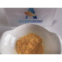 Buy cheap API Medicine Grade Raw Cosmetic Ingredients Idebenone Supplement Powder 58186 27 9 from wholesalers