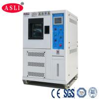 Buy cheap High And Low Temperature Cycling Chamber , -70c Up To 150c Environment Test Chamber from wholesalers