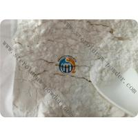 Buy cheap White 99% High Purity Veterinary Medicine Raw Powder Ivermectin CAS 70288-86-7 from wholesalers