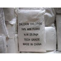 Buy cheap Calcium Chloride from wholesalers