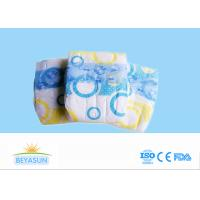 Buy cheap Factory Supply Full Absorb Breathable Disposable Infant Diapers product