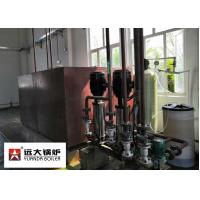 Buy cheap PLC Controller Oil Steam Boiler Q345R Carbon Steel 4 Tons Per Hour For Paper Mill from wholesalers