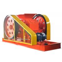 Buy cheap Double roller crusher for coal, chemical, slag, clay, limestone from wholesalers