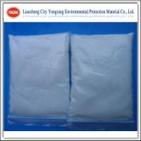 Buy cheap high viscosity polymer drilling mud anionic polyacrylamide from wholesalers