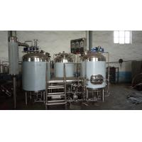 Buy cheap 200L 300L pubs beer brew equipment with the insulation layer, fermentation tank and fermenter with dimple jacket from wholesalers