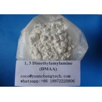 Buy cheap DMAA Fat Loss Pharmaceutical Raw Materials 1,3-dimethyleamine Hcl / Dimethylpentylamine / DMAA from wholesalers