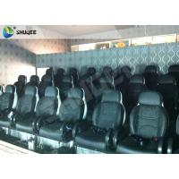 Buy cheap Upgrading Technology 5D Movie Theater System Electric Luxury Motion Rides product
