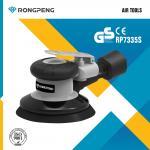 Buy cheap 5 AIR SANDER SELF VACUUMING RP7335S from wholesalers