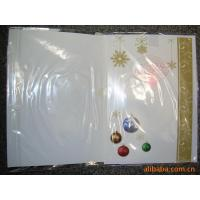 Buy cheap Custom A4 paper rre - recorded Musical Greetings Cards  with sound module from wholesalers