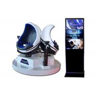 Buy cheap 2018 9d newest triple seats VR cinema simulator game machine for theme park from wholesalers
