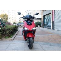 Buy cheap Front ABS Disc Brake 150cc CVT Motorcycle With 12 DOT Tire / Alum Rim from wholesalers