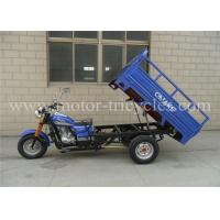 Buy cheap Eec Tricycle Three Wheels Motorcycle , 150CC 200CC 250CC Motor Tricycle from wholesalers