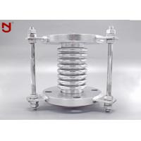 Buy cheap SS Edge Metal Bellows Expansion Joints  High Temperature With Flat Welding Flanges from wholesalers