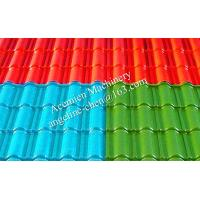 Buy cheap new design step roof tile roofing sheet building/house materials product