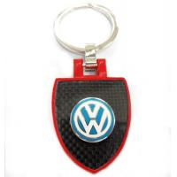 Buy cheap Customized Metal Keychains from wholesalers