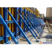 Buy cheap Adjustable Single Sided Wall Formwork , High Tensile Steel Single Sided Formwork product
