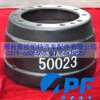Buy cheap SISU 146-311-7100 product