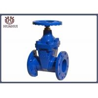 Buy cheap Ductile Iron 24 Inch Gate Valve With Flatbed Seat Lightweight With BS5163 Standard from wholesalers