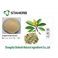 Buy cheap Maslinic acid Loquat leaf extract Pure Natural Plant Extracts 4373-41-5 from wholesalers