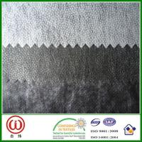 Buy cheap Thermal bonding non woven fusible interlining from wholesalers