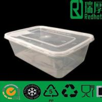 Buy cheap Plastic Food Container Disposable Take Away Microwaveable 750ml from wholesalers