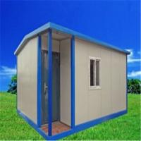 Buy cheap Prefabricated House/ Manufactured Homes (Model 006)2 Bedroom Modular Homes from wholesalers