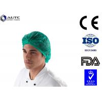Buy cheap Cloth Surgical Disposable Medical Caps , Surgical Skull Caps Dustproof For Men product