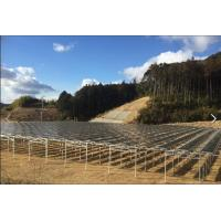 Buy cheap PV mounting bracket system for Solar Farm Ground Mounting Structure for  Solar Panel PV Installation from wholesalers