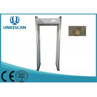 Buy cheap 18 Zone Door Frame Metal Detector Walk through For Hotel Security System from wholesalers