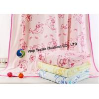 Buy cheap Thick Microfiber Towels for Children, Bathroom Dolphin BathTowel from wholesalers