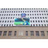 Buy cheap 2RGB P25 Mega Screen Advertising LED Displays ,  LED Billboards Outdoor from wholesalers