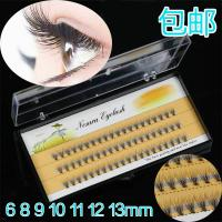 Buy cheap Natural Looking Volume Eyelash Extensions Prime Silk Lashes Hand Made Type from wholesalers