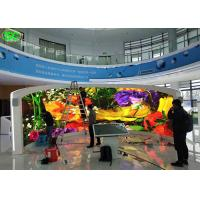 China Outdoor P2.5 Advertising LED Screens Ultra High Definition Image Quality on sale