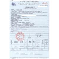 Buy cheap Ciq / Psi (Pre-Shipment Inspection) & Inspection Certificate from wholesalers