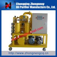 Buy cheap Power transformer oil filtration, dehydrating and degassing equipment from wholesalers