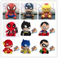 Buy cheap 8inch Cartoon Marvel Comics The Avengers Plush Toys For Crane Vending Toy Machine from wholesalers
