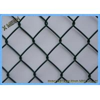 Buy cheap Easily Install Chain Link Fence Fabric Green Color PVC Coated Materials from wholesalers