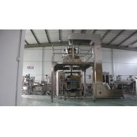 Buy cheap Vertical Powder Filling Line For Granules Product 220V 50Hz Holes Punching from wholesalers