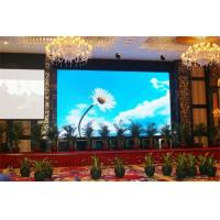 Buy cheap PH56.25 Outdoor Flexible LED Curtain Display For Exhibition Backdrop Wide Viewing Angle from wholesalers
