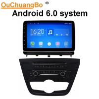 Buy cheap Ouchuangbo car navigation video android 6.0 for ChangAn Alsvin V7 with Built-in electronic & mechanical anti-shock from wholesalers