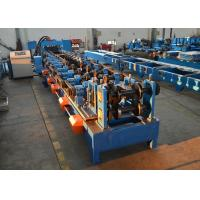 Buy cheap Auto Width Adjust Purlin Roll Forming Machine 100 - 400mm CZ Purlins Producing Use from wholesalers