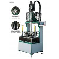 Buy cheap Phone Case Automatic Rigid Box Making Machine With Optical Grating Transducer from wholesalers